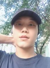 파트너구합니다, 22, Republic of Korea, Changwon