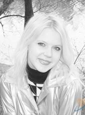 Olga, 30, Ukraine, Horlivka