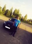Evgeniy, 28, Dubna (MO)