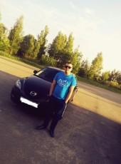 Evgeniy, 28, Russia, Dubna (MO)