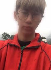 瑋瑋, 20, China, Hualian
