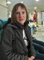 Angelina, 24, Russia, Dubna (MO)
