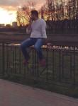 башир, 29 лет, Лосино-Петровский
