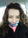 Карина , 33 года, Екатеринбург