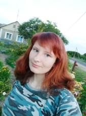 Angel, 19, Belarus, Shchuchin