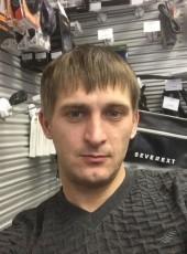 Максим, 34, Россия, Нижний Тагил