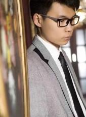 沐丞, 28, China, Hengshui