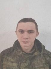 Anton, 28, South Ossetia, Tskhinval