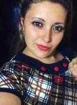 Elena, 24, Novoshakhtinsk