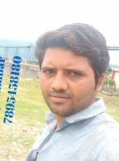 Vivek Tiwari, 24, India, Tanakpur