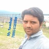 Vivek Tiwari, 24  , Tanakpur