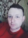 Aleksei, 33, Sumy