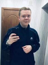 Maxim, 27, Russia, Ulyanovsk