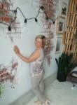 Елена, 50 лет, Томск