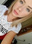Юлия Клименков