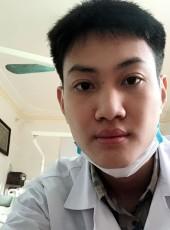 Huy nguyen, 25, Vietnam, Hanoi