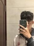 霍华德, 18, Guangzhou
