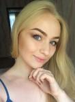 Фото девушки Christina из города Миколаїв возраст 20 года. Девушка Christina Миколаївфото