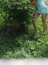Irina, 39, Ukraine, Kryvyi Rih