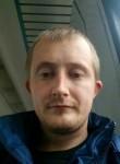 Valera, 31, Dnipropetrovsk