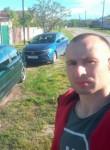 Sergei, 32  , Iwye