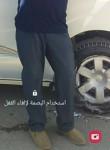 محمد البرنس, 35  , Al Minya