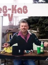 Sergey, 46, Russia, Lipetsk