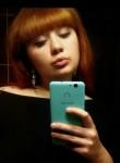 Kristina, 26, Minsk