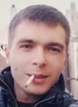 Vadim, 24, Kharkiv