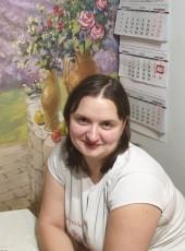 Natalya , 35, Russia, Saint Petersburg