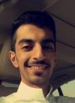 Mohammed, 23, London