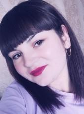 Ulyana, 26, Russia, Abakan
