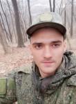 Sergey, 22, Rostov-na-Donu
