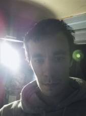 Tyler, 24, United States of America, Lebanon (Commonwealth of Pennsylvania)