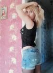 Elena, 31  , Maykopskoye