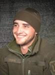 Dmitriy, 26, Chuhuyiv