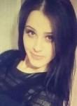 Юлия, 20 лет, Воронеж