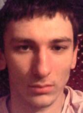 Denis, 26, Ukraine, Luhansk