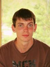 Sergey, 31, Russia, Arkhangelsk