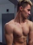 Oskar, 22, Moscow