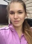 Знакомства Москва: Daria, 21