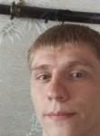 Андрей, 30 лет, Енергодар