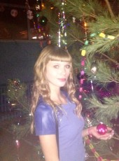 Alyena, 18, Russia, Samara