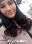 Viktoriya, 19, Kiev