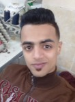 Amr, 23, Cairo