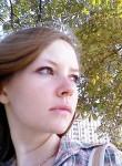 Ameli, 29, Rivne