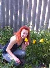 Elena, 35, Ukraine, Kremenchuk