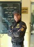 عادل , 33  , Cairo
