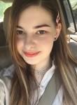 Diana, 19, Irkutsk