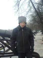 Олег, 43, Ukraine, Chernihiv
